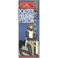 Advertising poster 1908 Kaiser Huldigungs Festzug