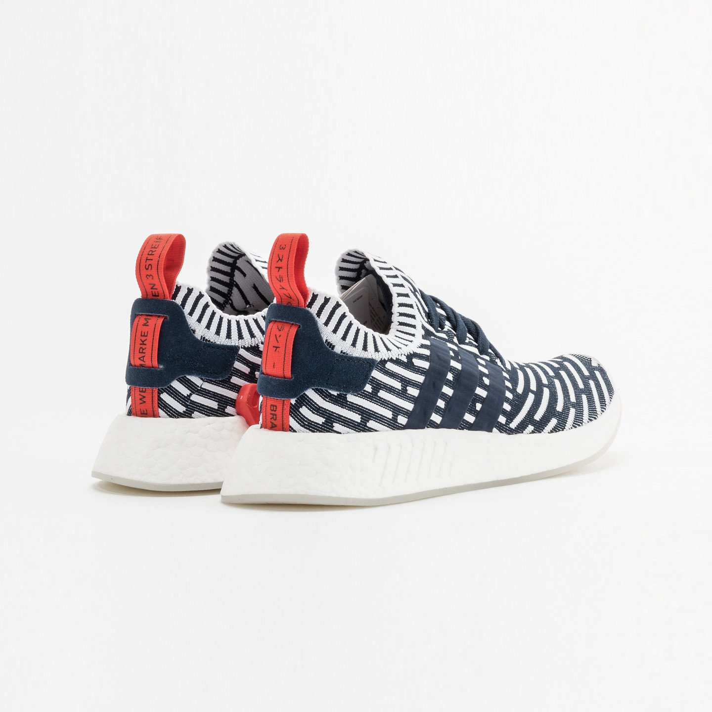 Adidas NMD R2 PK Collegiate Navy / White BB2909