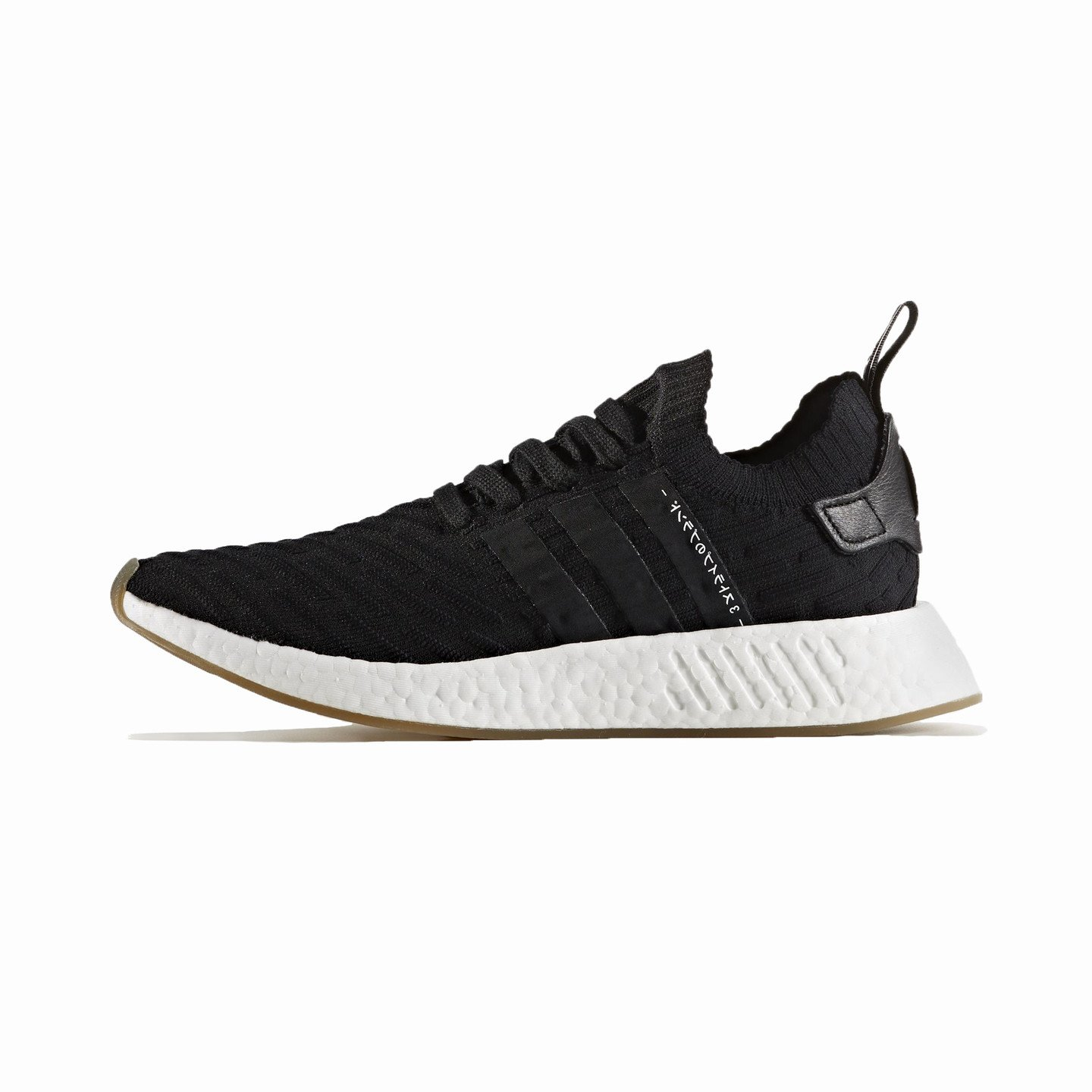Adidas NMD R2 PK 'Japan' Black / Black / White BY9696