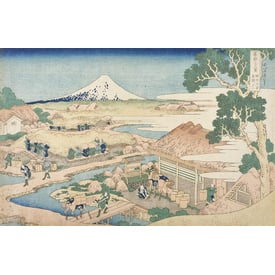 Thirty-six Views of Mount Fuji | Mount Fuji as seen from the tea plantation Katakura from Suruga province | Artikelnummer: PODE-KI-11025-A4