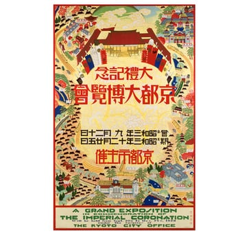 A grand exposition in commemoration of the imperial coronation | Advertising Poster 1928 | Artikelnummer: POD-PI-1101