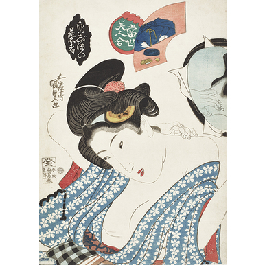 Geisha Preparing Herself | Collection of Beautiful Women of the Present | Artikelnummer: PODE-HM 11486-A2S