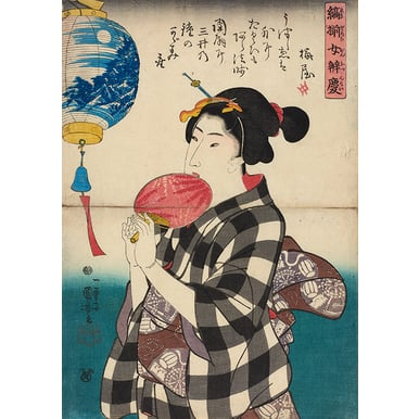 Woman holding a fan | Pictures of the floating world | Artikelnummer: PODE-HM-11485-44-A2