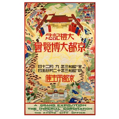 A grand exposition in commemoration of the imperial coronation | Advertising Poster 1928 | Artikelnummer: POD-PI-1101-A2S