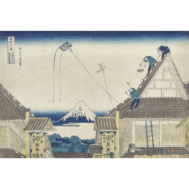 36 views of Mount Fuji (Series) | View of street Suruga in Edo with Mitsui-shop | Artikelnummer: POD-KI-10994-A4S