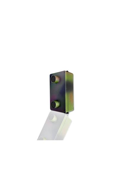 DSP motion detector (light barrier) |  | Code: 8031-002